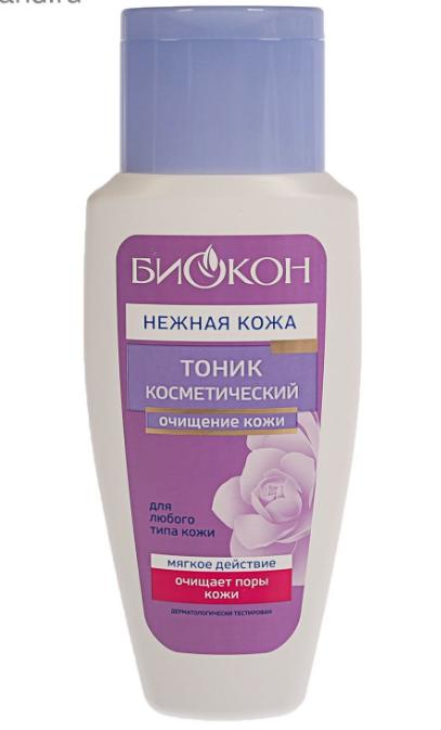 Тоник косметический Биокон 150 мл