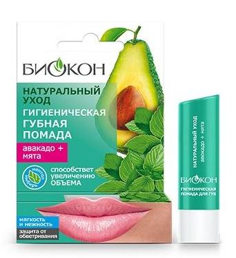"""Гигиеническая губная помада Биокон """"Мята   авокадо"""" 4.6 гр"""