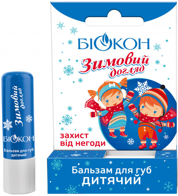 Бальзам для губ Биокон детский Зимний уход 4.6 гр