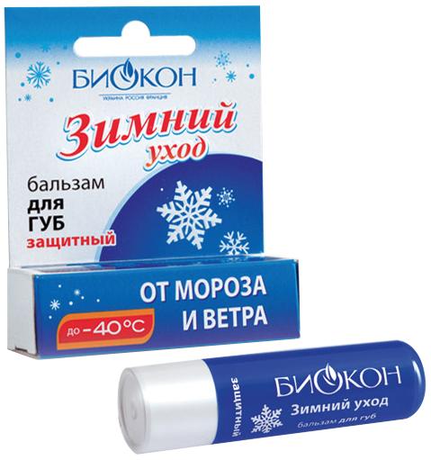 Бальзам для губ Биокон Защитный зимний уход 4.6 гр