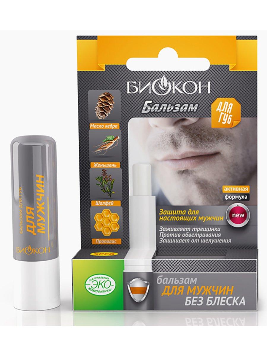 Бальзам для губ Биокон для мужчин без блеска 4.6 гр