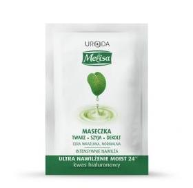 Маска для лица Uroda Melisa интенсивно-увлажняющая 7 мл