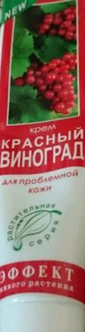 """Крем для лица Фитодоктор Растительная серия """"Красный виноград"""" 44 грNEW!"""