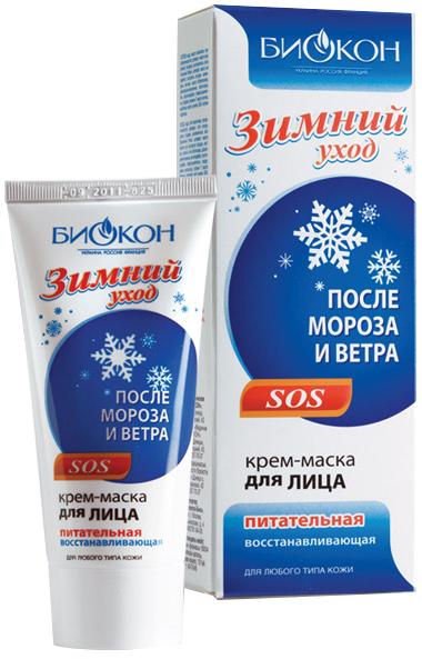 Крем-маска для лица Биокон Зимний уход 60 мл