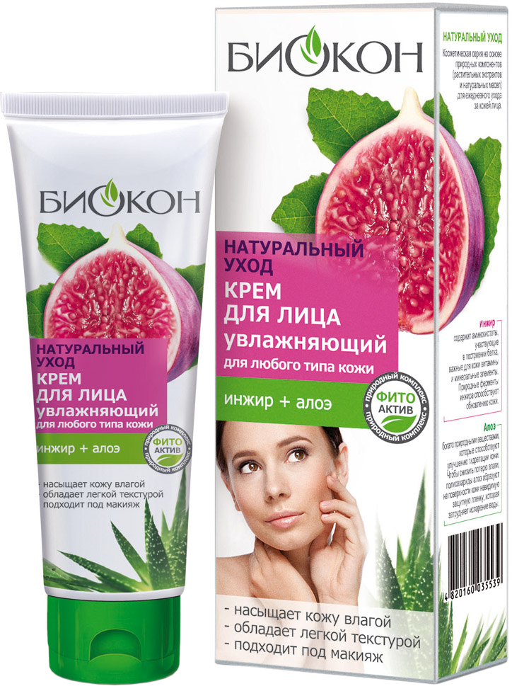 Крем для лица Биокон Натуральный уход Увлажняющий для любого типа кожи 75 мл