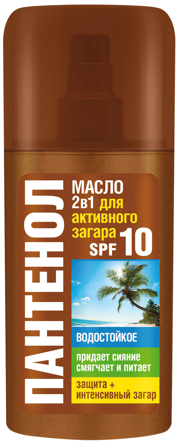 Масло для активного загара Биокон 2 в 1 SPF 10 Пантенол 95 мл