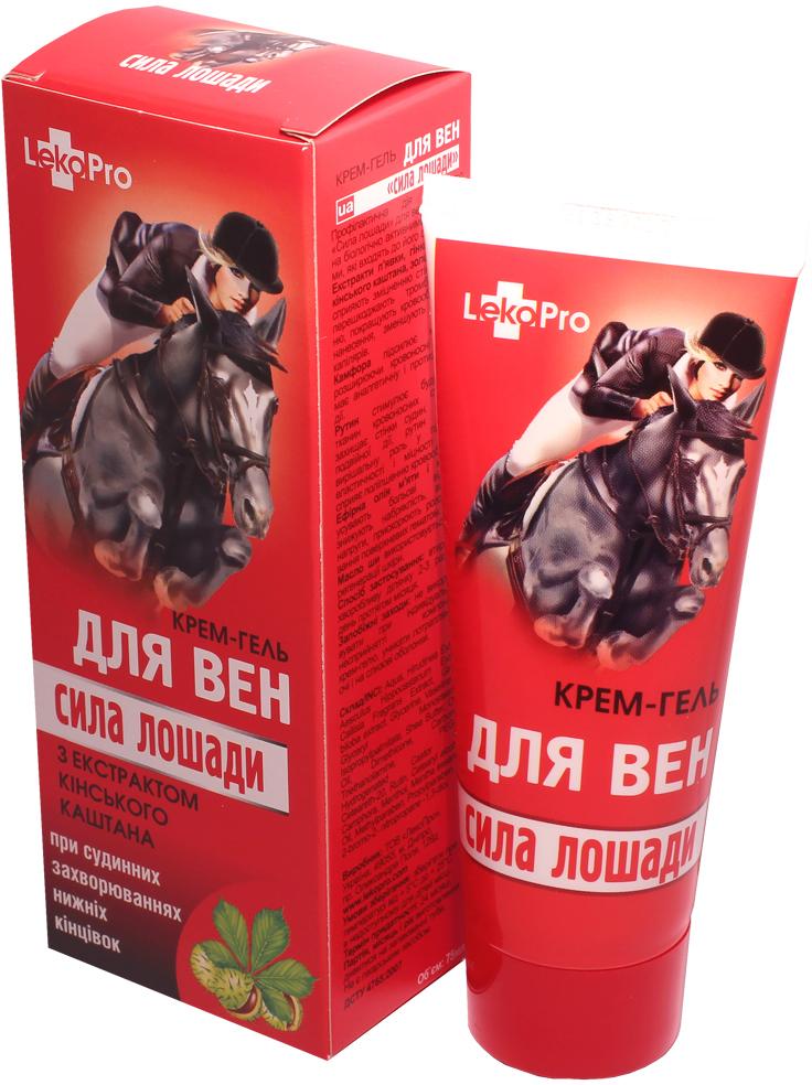 """Крем-гель LekoPro """"Сила лошади"""" для вен 75 мл"""