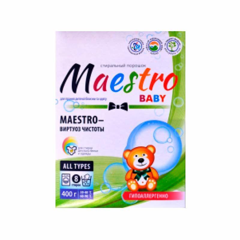 Стиральный порошок BABY Maestro для стирки детского белья 400 гр