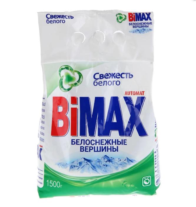 Стиральный порошок BiMAX автомат Белоснежные вершины мягкая упаковка  1,5 кг