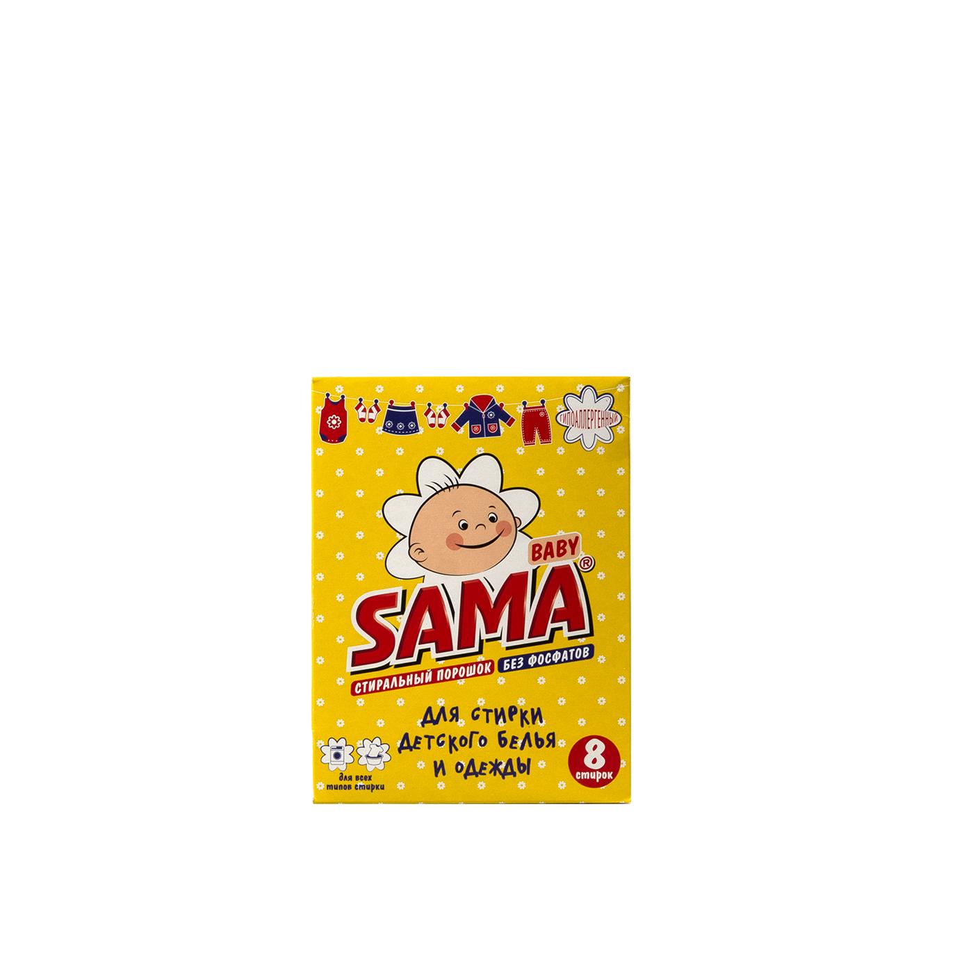 Стиральный порошок SAMA бесфосфатный автомат Baby 400 гр
