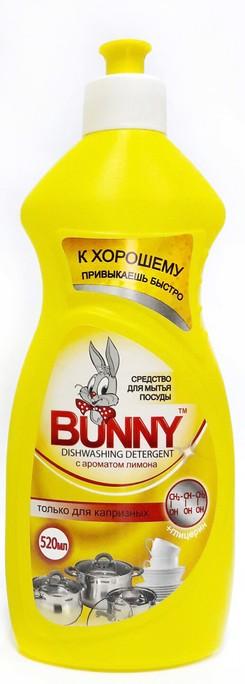 Средство для мытья посуды + глицерин BUNNY с ароматом Лимона 500 мл