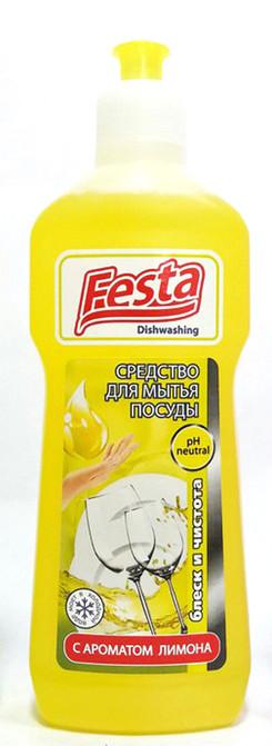 Средство для мытья посуды Festa с ароматом Лимона 500 мл