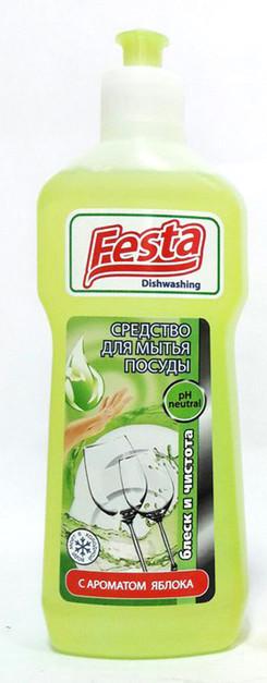 Средство для мытья посуды Festa с ароматом яблока 500 мл